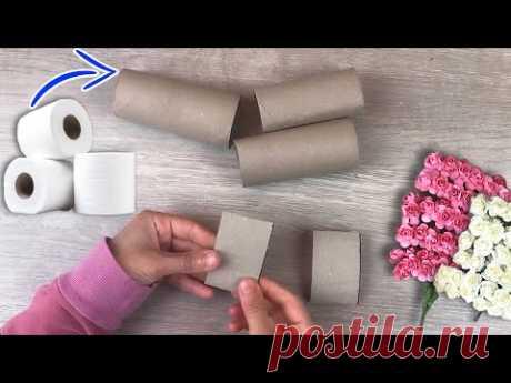Я сделала очень красивые свадебные подарки из рулонов туалетной бумаги 💍 💕