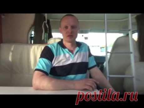 Наш опыт поездки по Европе на кемпере (автодом, дом на колесах) - советы от Валерия Дреко