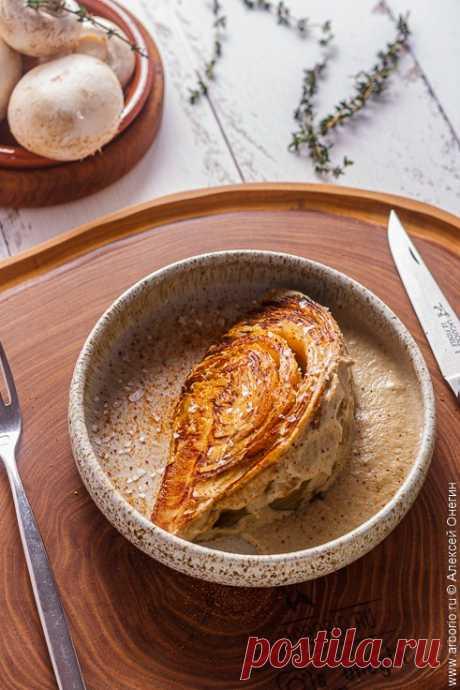 Вкусная капуста в духовке со сливочным соусом - Кулинарные заметки Алексея Онегина Необычайно вкусный рецепт приготовления капусты в духовке с густым и насыщенным сливочным соусом, который превращает её в законченный шедевр.
