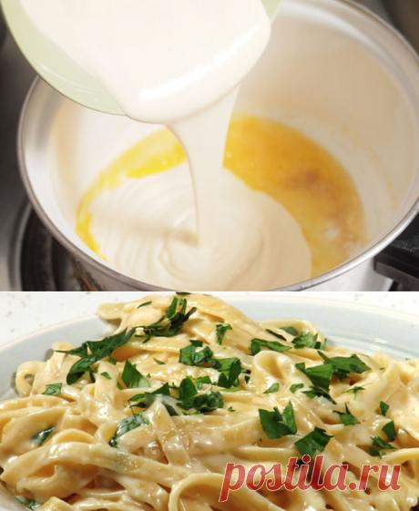 Белый сливочный соус