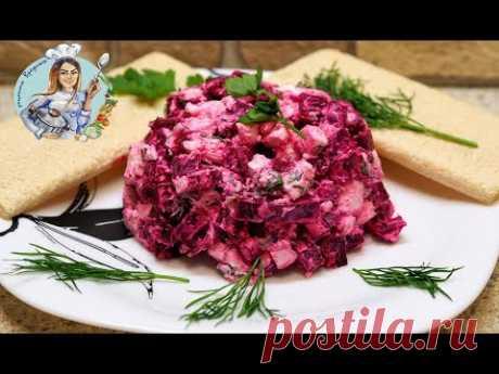 Свекольный салат. Рецепт салата со свеклой и брынзой. ПП салат.