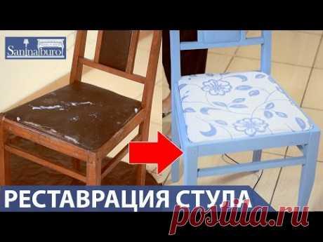 La restauración de la silla: Como hacer la silla por las manos. El maestro la clase de Catalina Sanina: el diseño, el interior