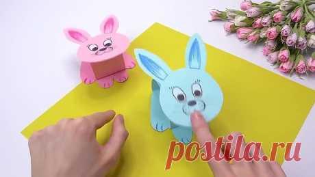 Простой бумажный кролик поделки