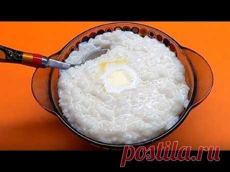 Как просто сварить вкусную рисовую кашу - размазняшу.