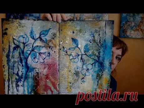 Рисуем в микс медиа артбуке чернилами: вебинар и мастер класс Натальи Жуковой