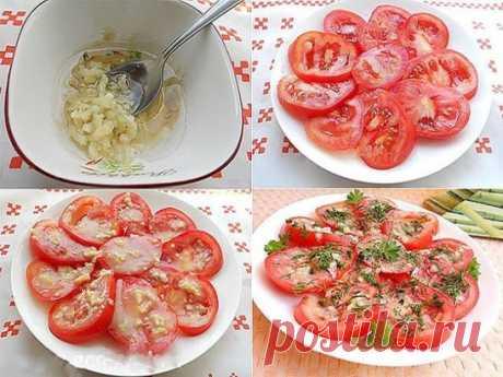 Маринованные помидоры всего за 30 минут!  Маринованные помидоры за 30 минут - отличная и очень вкусная экспресс-закуска для ужина или для праздничного стола. Готовится быстро и просто. Попробуйте, Вам обязательно понравится.Многие уже успели назвать их своим коронным блюдом.  Ингредиенты:  помидоры свежие - 2-3 шт.;  горчица готовая - 0,5 ч. л.;  соль (желательно морская крупная) - 0,5 ч. л.;  сахар - 0,5 ч. л.;  уксус яблочный - 1 ч. л.;  масло оливковое (или растительное) - 2 ст. л.;  чеснок -