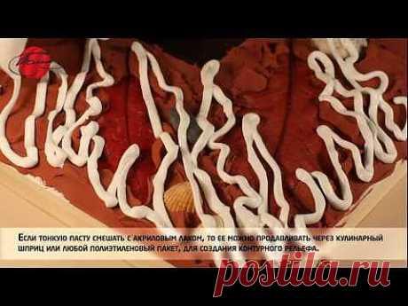 ▶ Паста акриловая рельефная (тонкая и грубая) - YouTube