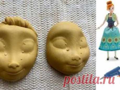 Лепим лицо с помощью куклы и клея Сегодня я покажу как легко можно сделать молд своими руками+лепка лица с помощью клея и куклы за 5 мин. Для работы нам надо: пластилин (или глина); подсолнечное масло; ватные диски 1шт; клеевой пистолет; кукла. Всем хорошего дня!