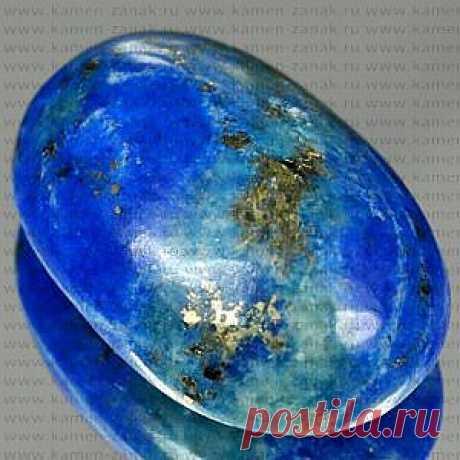 Полудрагоценный камень Лазурит: фото лазурита, история, цвет лазурита, свойство и значение лазурита, украшениями из лазурита, лазурит – камень Дев