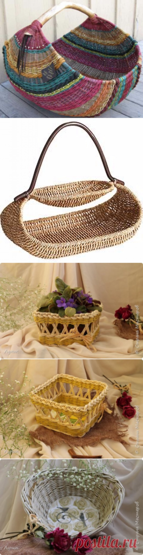Wattled small baskets for the house — Needlework