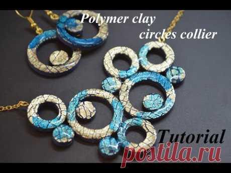 polymer clay tutorial circle collier Fimo колье из полимерной глины с поталью