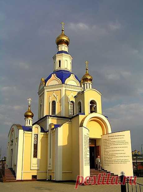 Храм Архангела Гавриила.