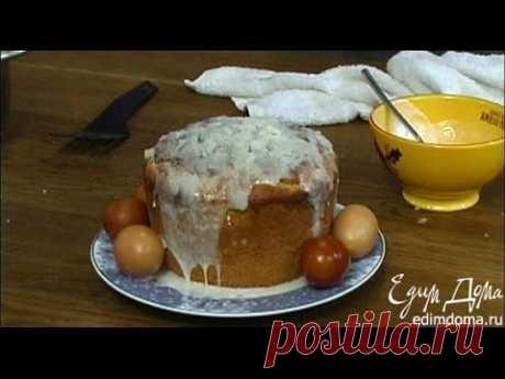Julia Vysotsky - la Mejor receta de la rosca de Pascua de Pascua