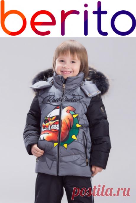 Куртка и брюки, комплект Bilemi  на зиму  для мальчика 285713, купить за 6 500 руб. в интернет-магазине Berito