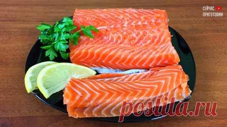 Рыба получается нежная как масло! Как вкусно засолить красную рыбу дома: делюсь рецептом малосольная семга (лосось, форель) | Сейчас Приготовим! | Яндекс Дзен