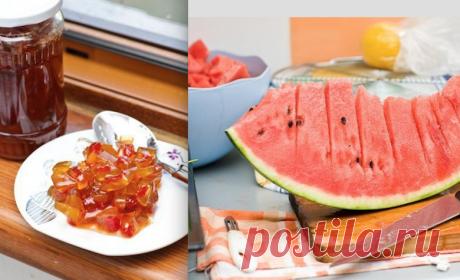 Арбузное варенье: Арбузы это же не просто большие ягоды, это кладовая витаминов! Аппетитно и сочно!
