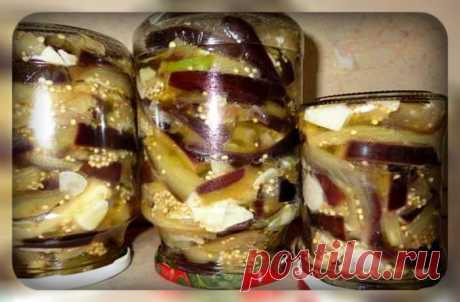 Баклажаны как грибы на зиму - самые вкусные рецепты заготовки