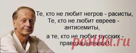(35) Юрий Федоров
