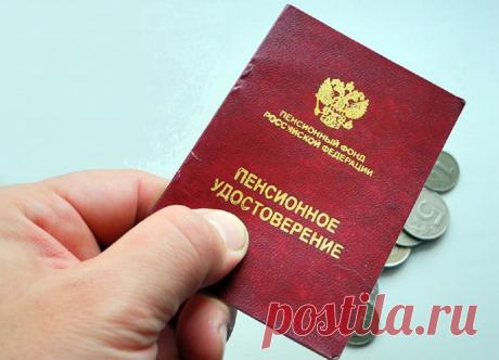Новая функция пенсионного удостоверения   Блог Юриста   Яндекс Дзен