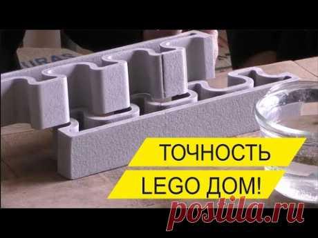 3D принтер LEGO ДОМ | Технологии | Часть 2