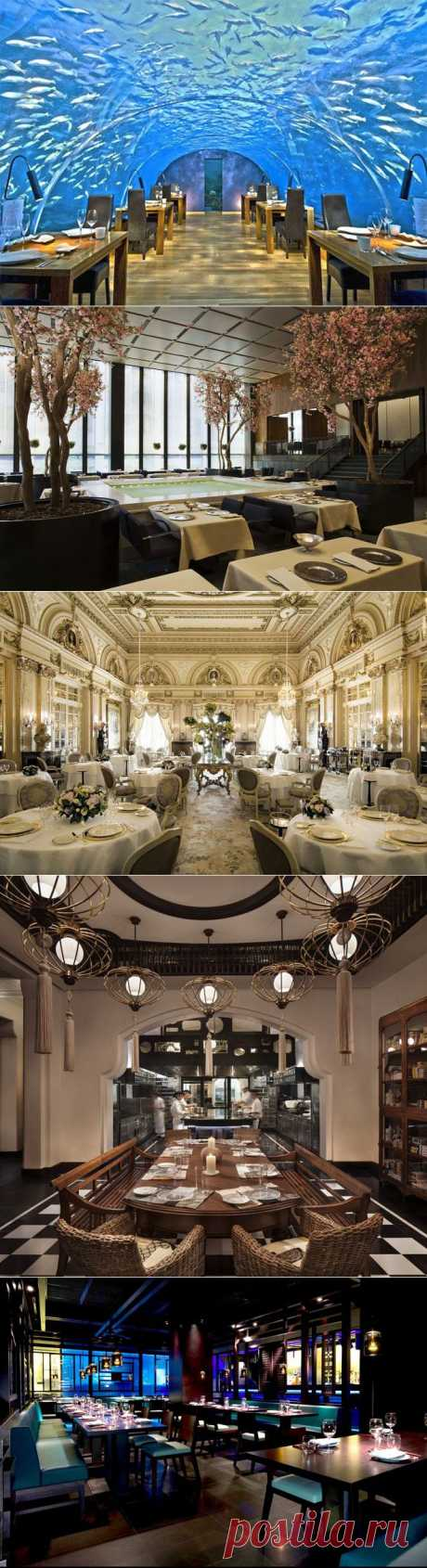 Самые красивые рестораны мира / Всё самое лучшее из интернета