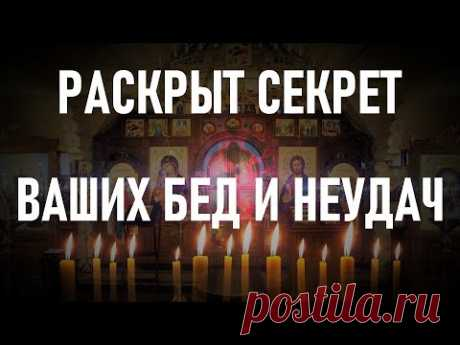 Молитва задержания всех Ваших бед.