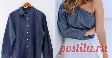 Что можно сшить из мужской рубашки: 12 великолепных идей… Самое простое решение для переделки мужской рубашки— детская одежда,фартуки. Номыхотим предложить вам действительно интересные идеи,благодаря которым можно легко превратить красивую мужскую рубашку вженский предмет одежды. Переделки мужской рубашки    Ширина идлина мужской рубашки позволя