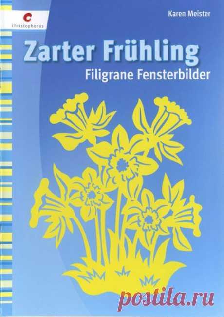 Zarter Fruhling. Filigrane Fensterbilder. филигранная техника работы с бумагой.
