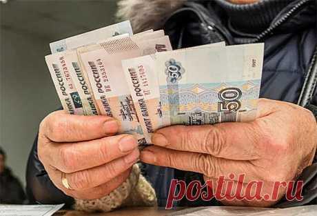 Как снизить сумму удержания с пенсии и пособия в счет долгов. Для тех, кого не коснулся новый закон После 01.06.2020 года начнет действовать так называемый закон «О запрете взыскания долгов с пенсий и пособий».Новое в законеПо сути ...