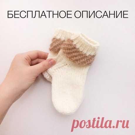 Как связать спицами носочки для малыша, Вязание для детей