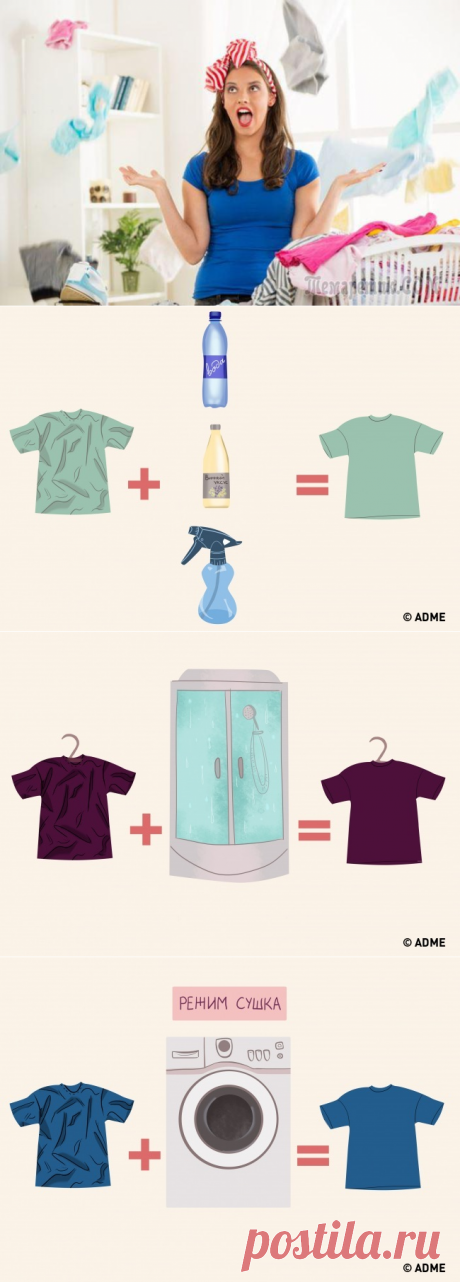 9 ways to get rid of folds on clothes without iron