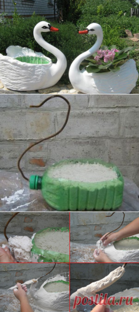 Декоративные лебеди из пластиковых бутылок своими руками для дачи и сада