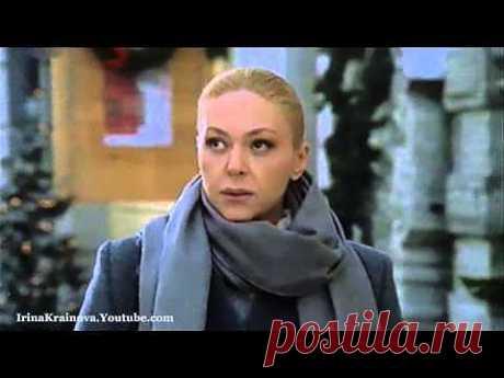 Ева Польна - Молчание
