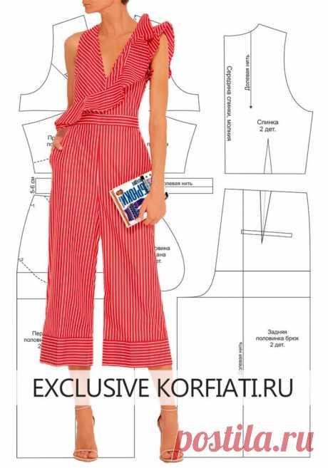 Моделируем выкройку женского комбинезона самостоятельно  https://korfiati.ru/2018/07/vikroyka-kombinezona-svoimi-rukami/  Элегантные женские комбинезоны давно стали неотъемлемой деталью в гардеробе современных женщин. И не случайно, ведь правильно подобранный и качественно сшитый комбинезон, является по сути универсальной одеждой, в которой с легкостью можно появиться как на званом ужине или торжественном приеме, так и беззаботно гулять по городу, встречаться с друзьями и ...