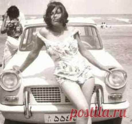 Иранская девушка до исламской революции, 1960-ый год . Тут забавно !!!