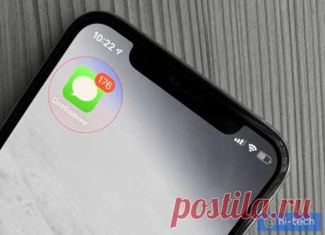 Как выглядят SMS, которые нельзя хранить в телефоне (фото) - Hi-Tech Mail.ru