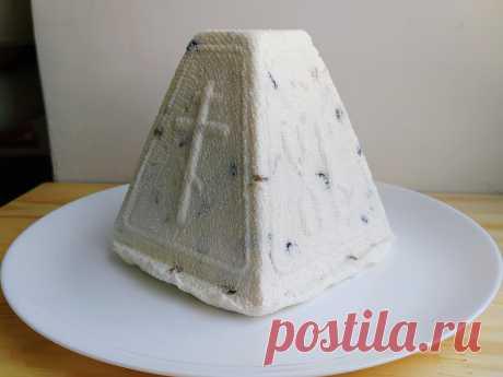 Готовлю творожную пасху очень просто: рецепт с сухофруктами и желатином | Ксюша-Печенюша | Яндекс Дзен