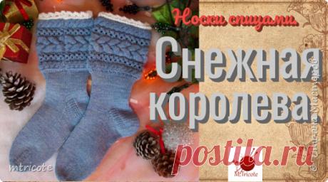 Подробный МК - Красивые,вязаные носки могут стать замечательным подарком для близких