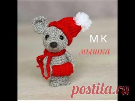 Мастер-класс Мышка крючком/Mouse crochet - YouTube