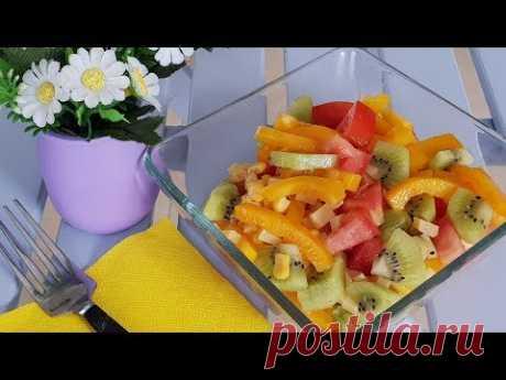 Пробуйте новое!!! Яркий сочный салат. Рецепты салатов.