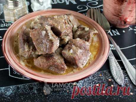 Мясо по-кремлевски — рецепт с фото