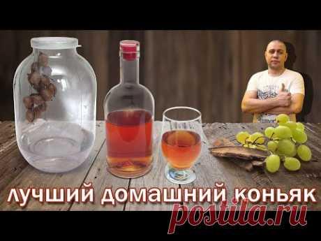 Домашний коньяк/ Коньяк из самогона, рецепт от канала Свой Среди Своих кулинария