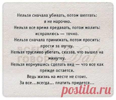 Мой Мир@Mail.Ru: Что нового