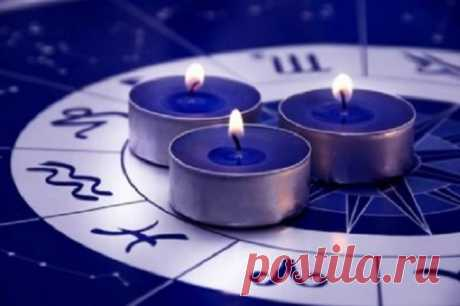 Гадание на будущее по знаку зодиака