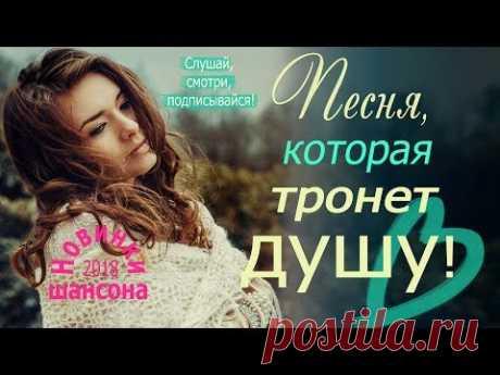 🌹ПЕСНЯ, КОТОРАЯ ТРОНЕТ ДУШУ! Наталья Топчий - БЕЛАЯ ЗВЕЗДА - YouTube