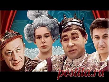 Сказки старого волшебника (1984) комедия