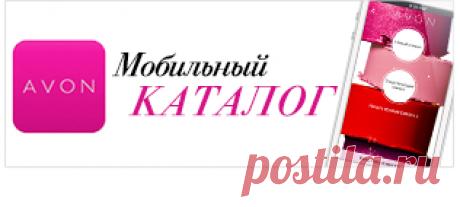 Главная страница магазина Представителя