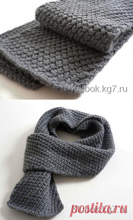 Теплый мужской шарф by Kyoko Nakayoshi   Клубок
