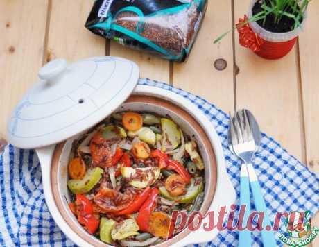 Маринованные овощи, запеченные с красным рисом – кулинарный рецепт