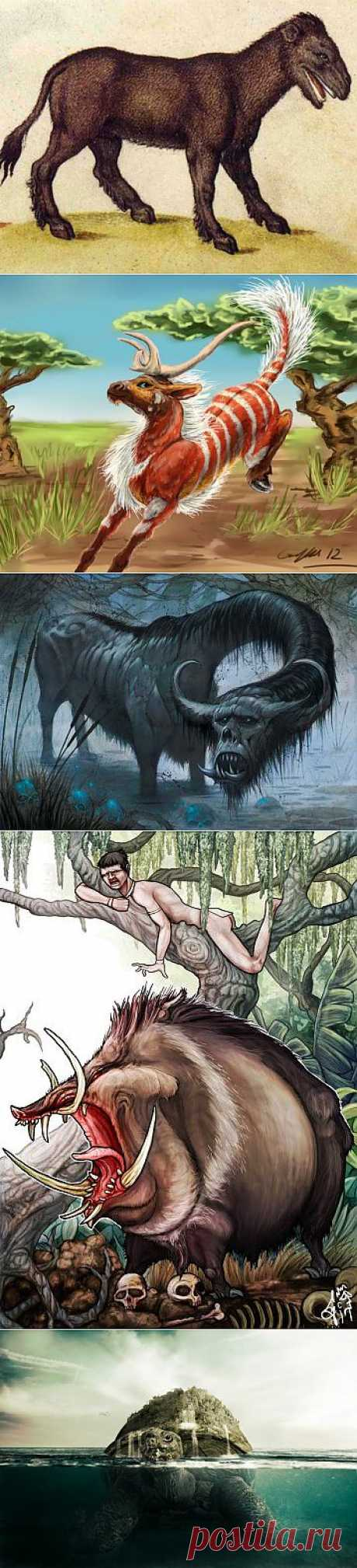Необычные мифологические животные